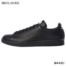 adidas by RAF SIMONS_2015A/W STAN SMITH_ALL BLACK