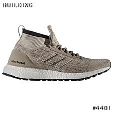 adidas PERFORMANCE_17A/W ULTRA BOOST ATR LTD_BEIGE