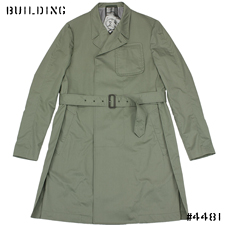 AVEC CES FRERES BY ART COMES FIRST_TRENCH COAT_MOSS GREEN