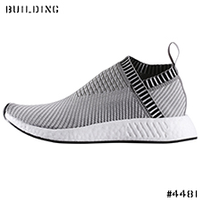 adidas ORIGINALS_NMD CS2 PK_GRAY
